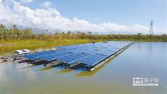 陸建成世界最大漂浮太陽能站 容量40兆瓦