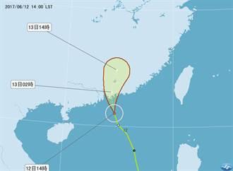莫柏颱風影響香港 台港多航班取消