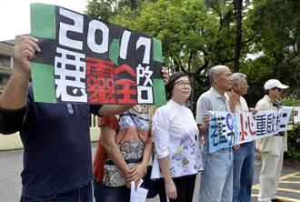 環保團體抗議重啟核電 要林全下台