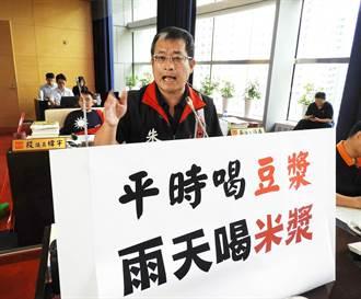 大雨影響和平區水質濁度 市議員朱元宏為民請命