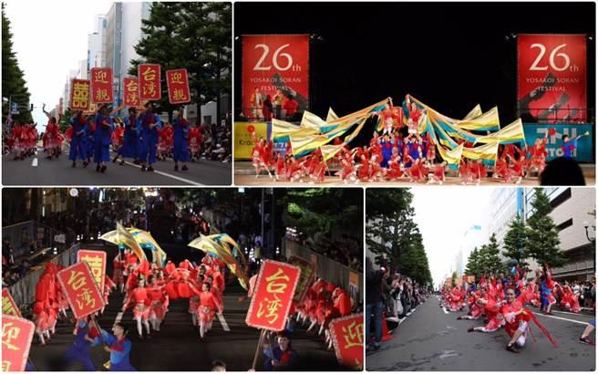 觀光局由副局長張錫聰領軍,第14度組團參加日本北海道兩大活動之一的「YOSAKOI索朗祭」夏季街舞慶典,以台灣舞蹈表演深入札幌市區,讓更多日本民眾了解台灣文化、吸引來台觀光。(觀光局提供)