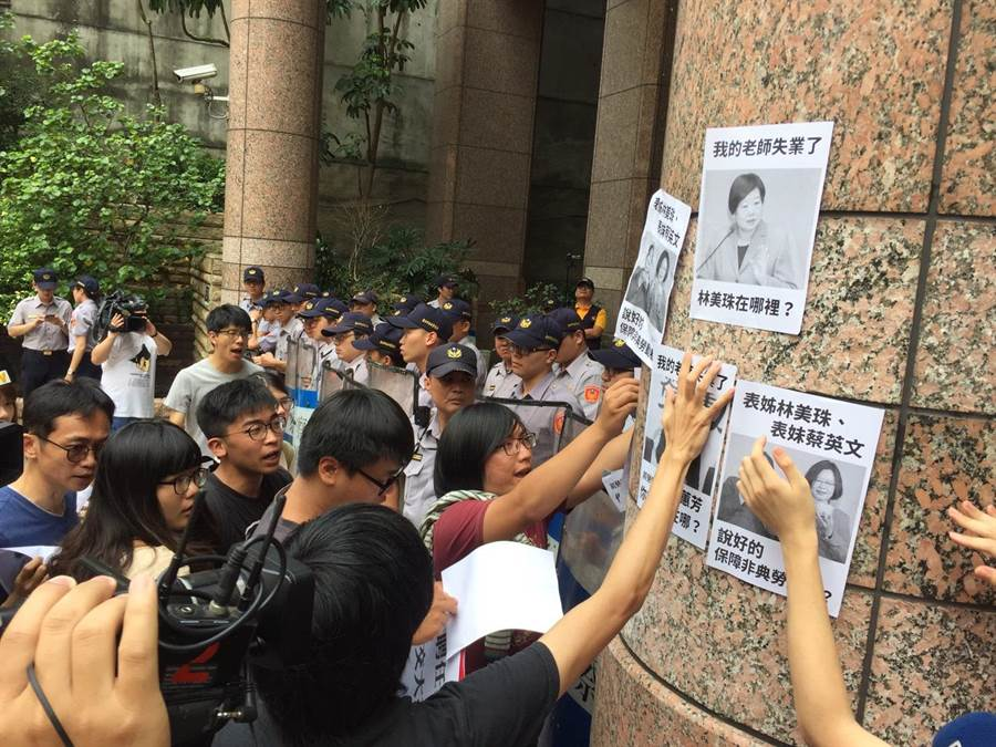 學生貼紙嗆林美珠,嗆她完全悖離蔡英文選前勞動6大政見中「保障非典型勞動者」主張。(陳宜加攝)