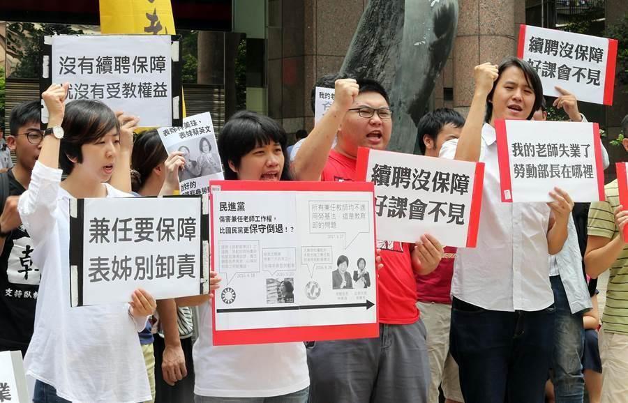 學生團體舉標語抗議勞動部,不續聘老師會影響學生受教權。(趙雙傑攝)