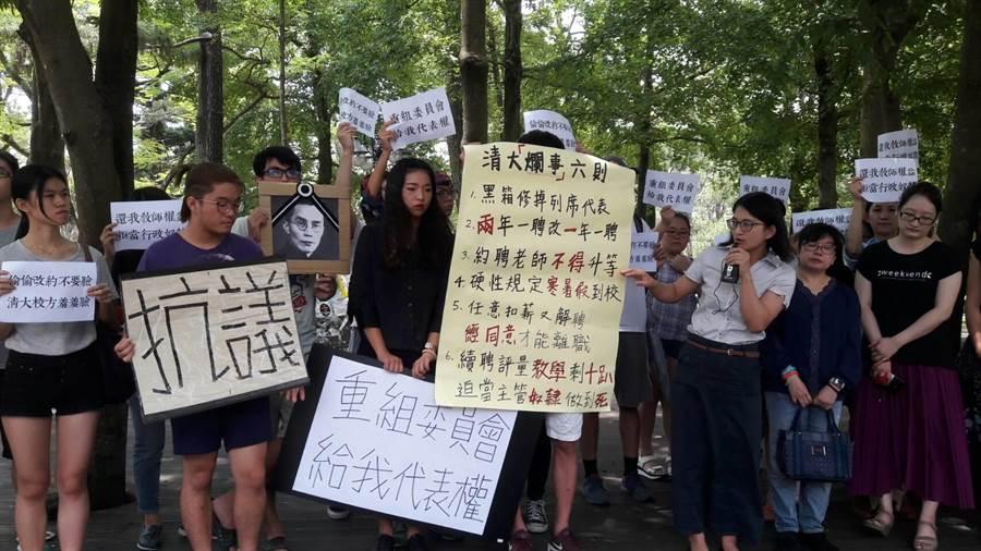 清大語言中心教師12日在學生聲援下,出面捍衛工作應有權利。(徐養齡攝)