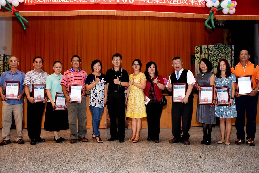 貓羅溪社區大學結業,資深教師簡慶南(左2)等人獲表揚。(廖志晃攝)