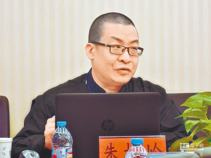 北京聯合大學台研院教授朱松嶺。(本報資料照片)