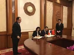 副總統早在北京而台不知? 陸即與巴拿馬簽署建交