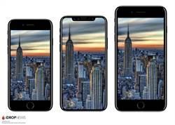 傳富士康走漏消息 iPhone 8不鏽鋼中框現身