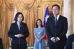 台巴断交 民进党:展现台湾的韧性