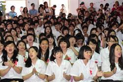 台東女中畢業典禮 青春少女高分貝尖叫