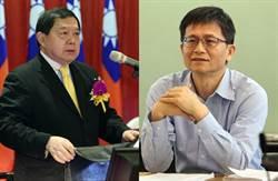 亞泥挖山養魚 環保署副署長批:徐旭東完全沒看到台灣人怒火