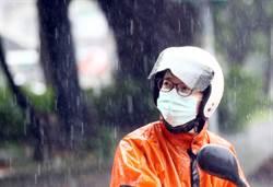 對流雲系發展旺盛 北台灣氣候不穩