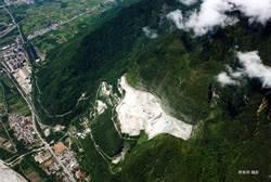 林淑芬:60年挖一座101高度 亞泥在愚公移山?