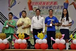 桃園高中職國中生市長獎合照  特殊生代表獲表揚