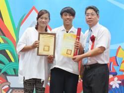 傳承母語文化  高雄寶來國中發族語畢業證書