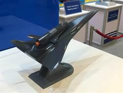 大陸研發子母式太空梭 預計2030年試飛