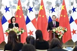 巴拿馬斷交效應 外媒:這些邦交國恐跟進