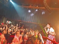 賴雅妍 為家庭照顧者開唱