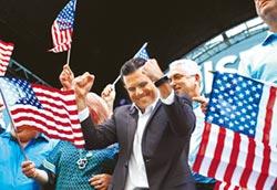 波多黎各公投 想成為美國第51州