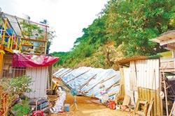 山坡坍民宅毀 討修復費碰壁
