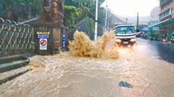基隆淹大水 「無尾溝」惹的禍