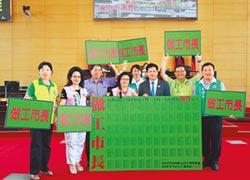 綠議員讚林佳龍做工市長
