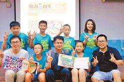 仁和國小五年級生 探究環境獲獎