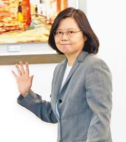 民調逾80%認蔡政府應改善與陸關係 台灣人當家做主 不等於台獨