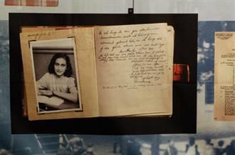 無聲抗議 二戰《安妮的日記》問世75週年