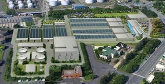 高市力推再生水產業循環經濟 緩解旱季用水不足