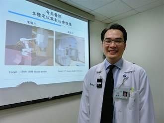 初期肺癌立體定位放射治療 控制率達8成5