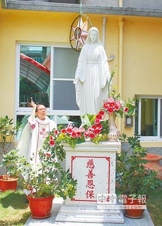 聖母與媽祖 再當好厝邊