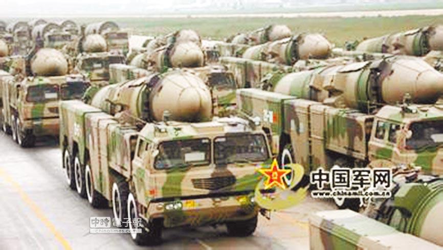 東風3飛彈。(取自中國軍網)