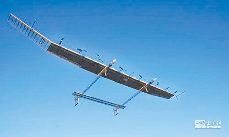 太陽能無人機「彩虹-T4」試飛。(取自每日頭條@陳光文)