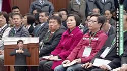 徐欣瑩:執政黨版年改是敗家子政府棒打老僕 踩死年輕人