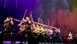 朱宗慶樂團《木蘭》 征服莫斯科觀眾