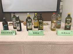 你吃的高級橄欖油係金ㄟ? 食藥署開發新檢驗技術登國際期刊