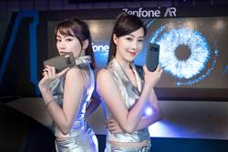華碩ZenFone AR上市 空機2萬5有找