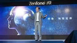 《電腦設備》華碩ZenFone AR,在台上市