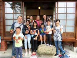 到檜意森活村日式房子免費聽故事、學園藝