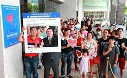 香格里拉台南遠東國際大飯店響應世界捐血日