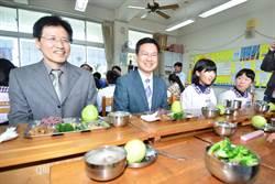 太陽能光電收益近億 加碼補助學校營養午餐