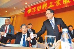 台塑愛台灣 有機會願投資