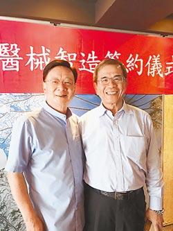 搶攻中國製造 宣明智、陳瑞聰聯手