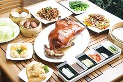 台北華國慶50周年 帝國片皮鴨4人饗宴 1,880元最超值