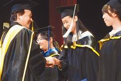 北科大106年畢業典禮 鼓勵新鮮人踏出舒適圈