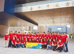 台中城市半馬賽 10月29日開跑
