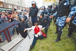 俄異議領袖 被判坐牢30天