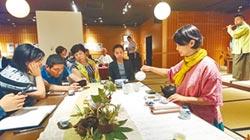 江蘇新聞文化參訪團 訪台北書院