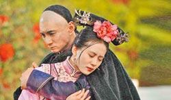 日人哈陸古裝劇 為看戲學中文